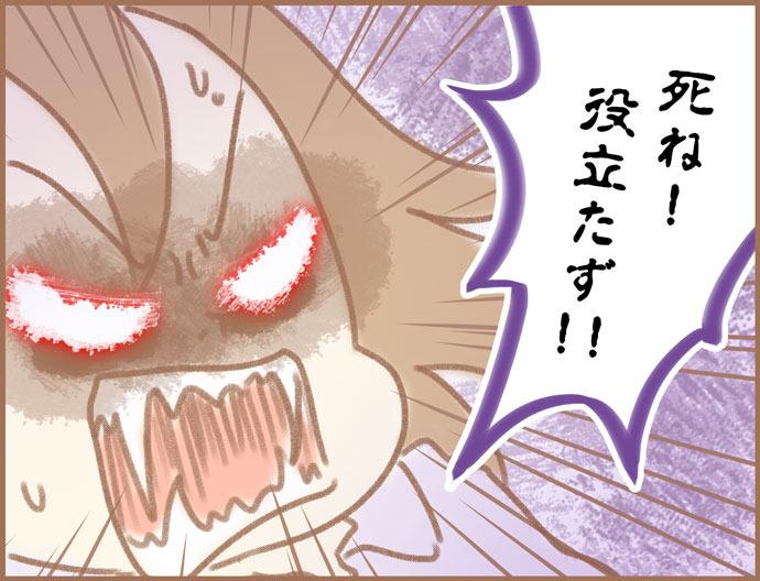 少しずつ溜まる、妊娠中のモヤモヤ【おやわた5】