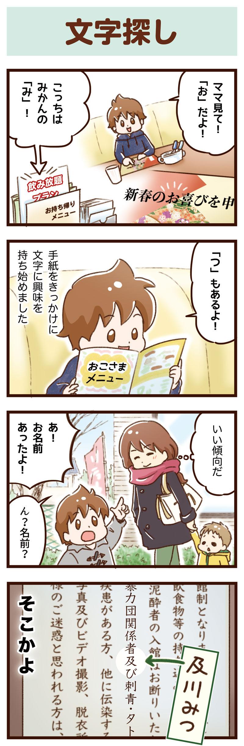 yumui246-1