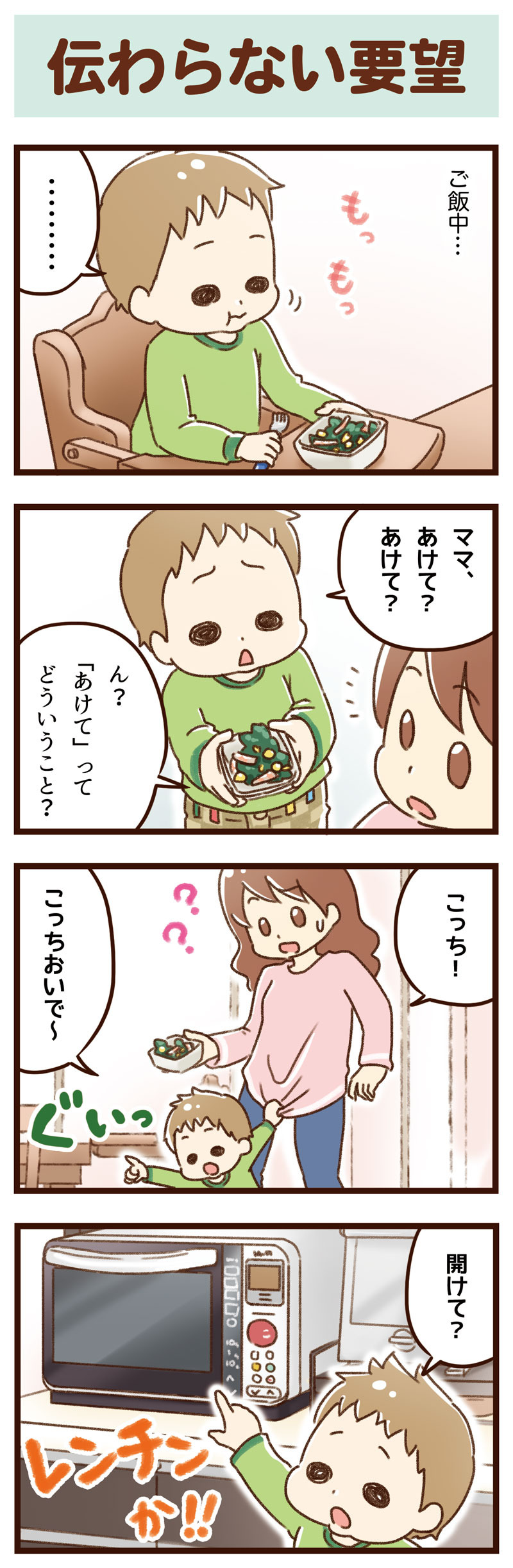 yumui264-1