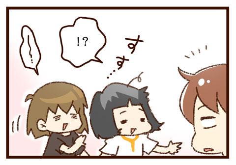 yumui190-9