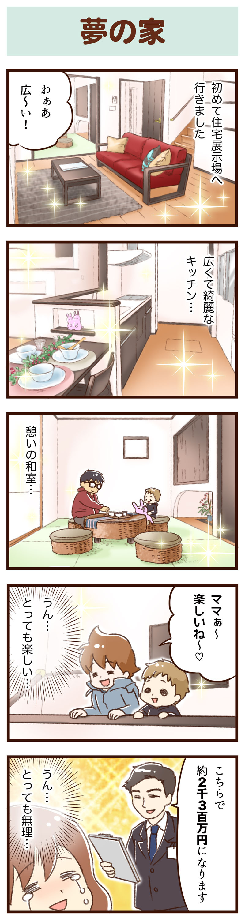 yumui221-1
