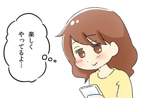 yumui178-8