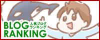 yumui400-3