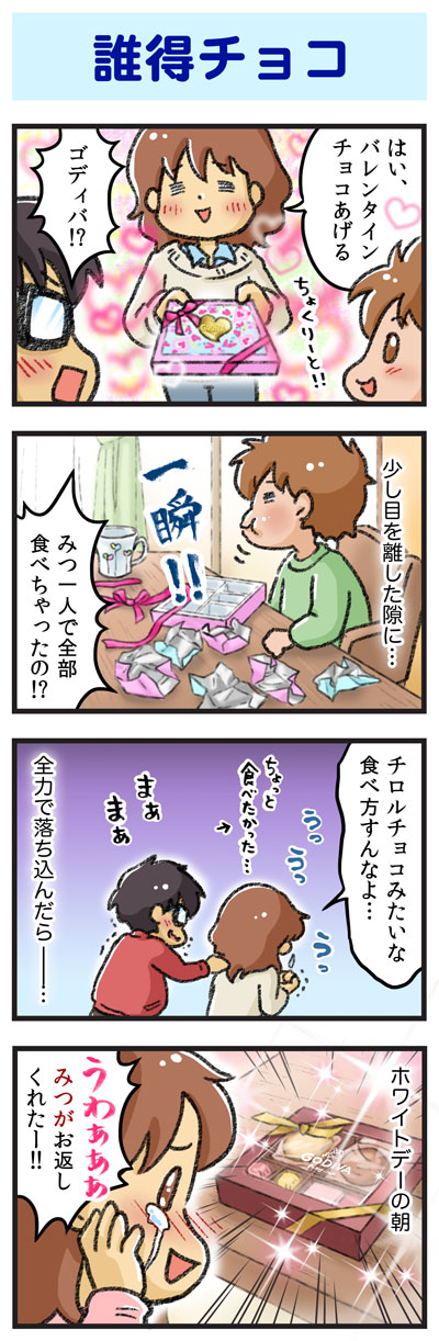 yumui70-1