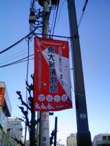 演劇祭2008
