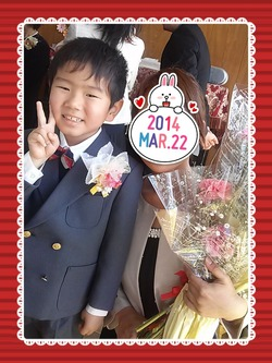 2014-03-22-20-04-36_deco