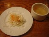 チャック・ワゴン サラダ&スープ