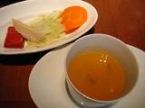 洋食ミシタ スープ・野菜のブイヨン煮込