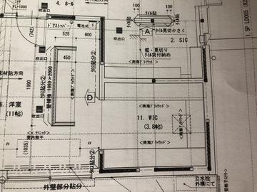 E070CC8D-9259-41A2-9F09-53C1793C3365