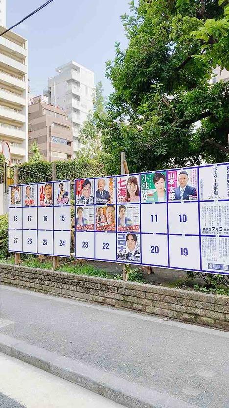 東京都知事選がおもしろすぎる。