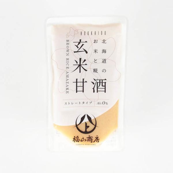 玄米あまざけ (1)