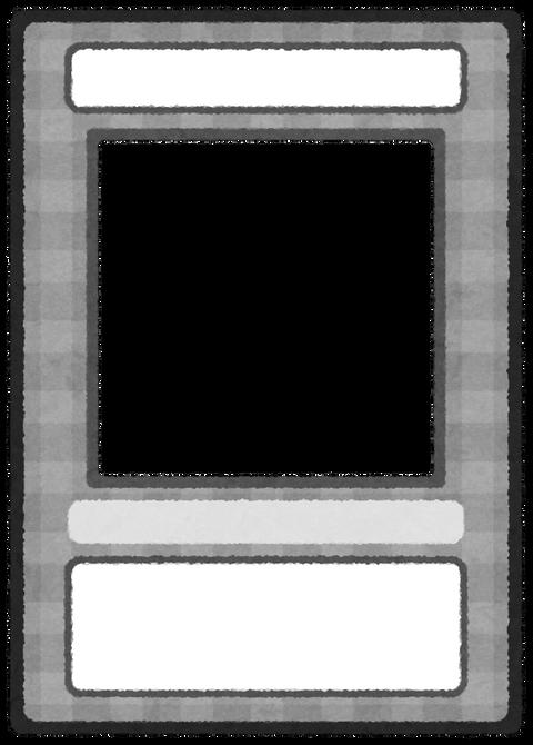 trading_card06_black