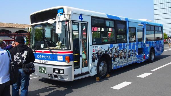 ガルパンラッピングバス (30)