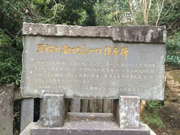 広瀬神社 (3)