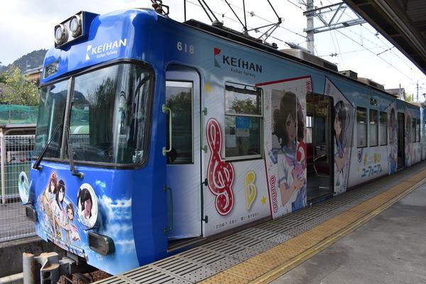 響け!ユーフォニアムラッピング2018駅編 (43)