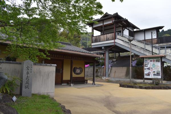 宮本武蔵生誕地 (7)