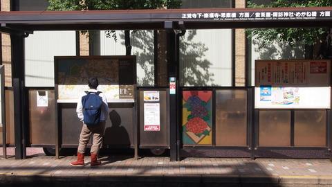 31築町駅