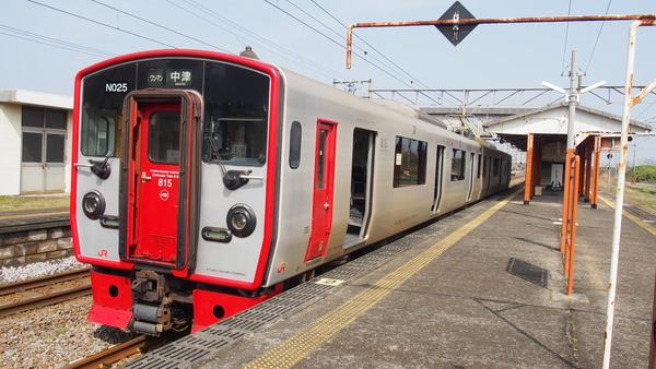 豊肥線の旅2「宇佐駅と神奈ちゃん」 (45)