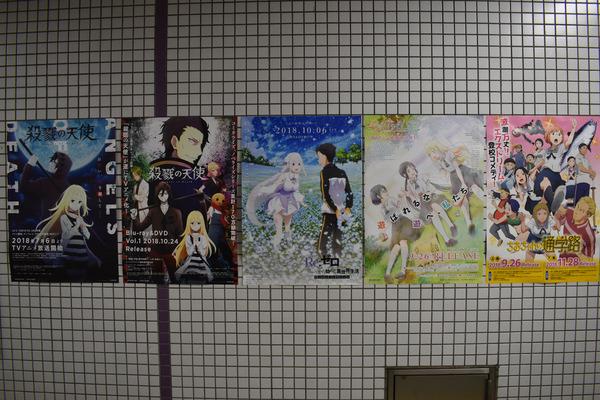 東山駅京まふ関連ポスター (23)