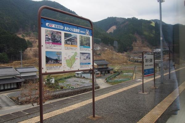 春の鉄道むすめ巡り智頭急行前編  (43)
