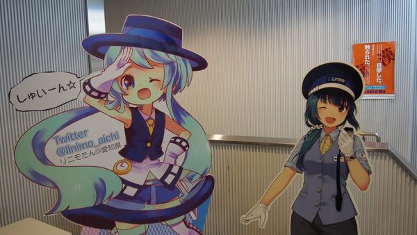 リニモの鉄道むすめぽぷかるパネルポスター (12)