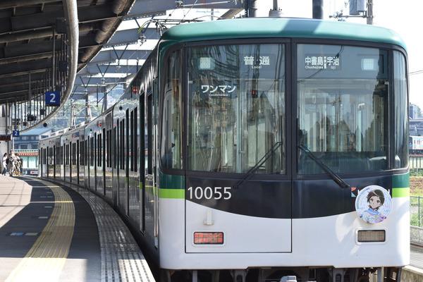 京阪宇治線「響け!ユーフォニアム」HMと等身大パネル (18)