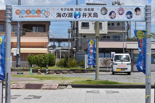 浜名湖弁天島A (7)