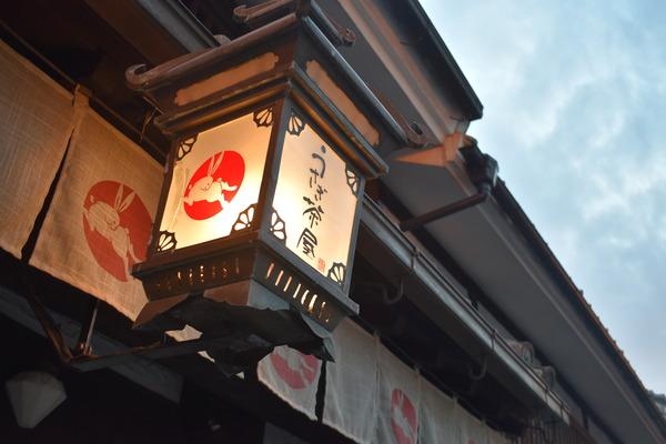 うすき竹宵 (6)