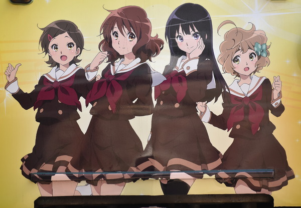 響け!ユーフォニアムラッピング2018駅編 (31)