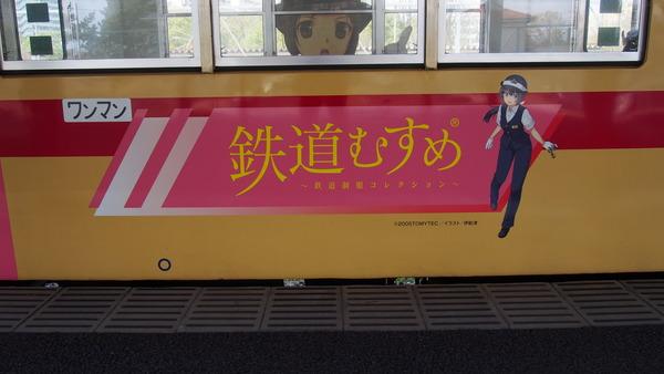 西鉄貝塚線鉄道むすめラッピング (12)