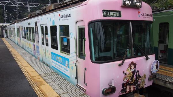 京阪大津線ユーフォニアム列車 (7)