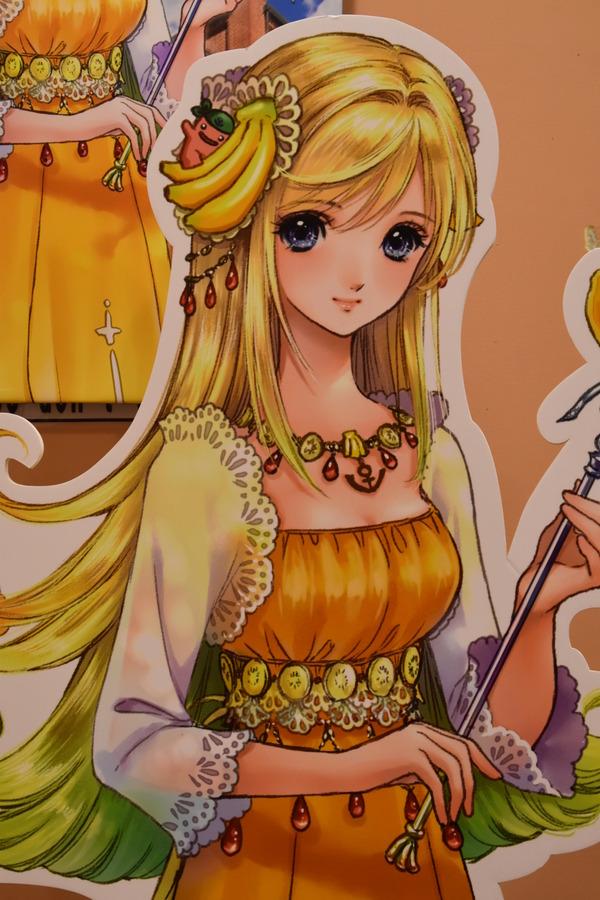バナナ姫ルナ (11)