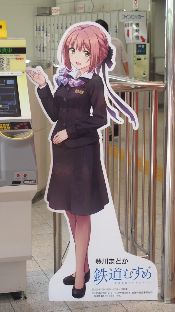 05-大阪モノレール (10)