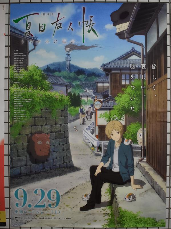 東山駅京まふ関連ポスター (24)