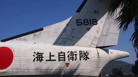 陸奥記念館と周防大島 (45)