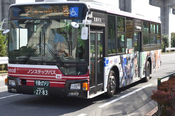 ほぼ日立川遠征FAガールバス (14)