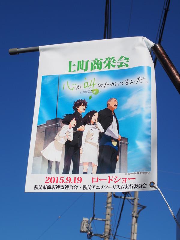 横須賀秩父諏訪を巡る冬旅 (22)