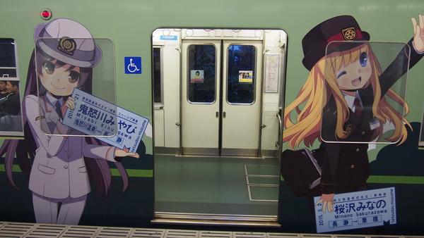 京阪大津線鉄道むすめ巡り2015ラッピング(1日目) (68)