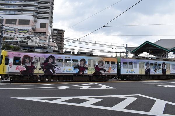 京阪大津線響けユーフォニアム列車後編 (10)