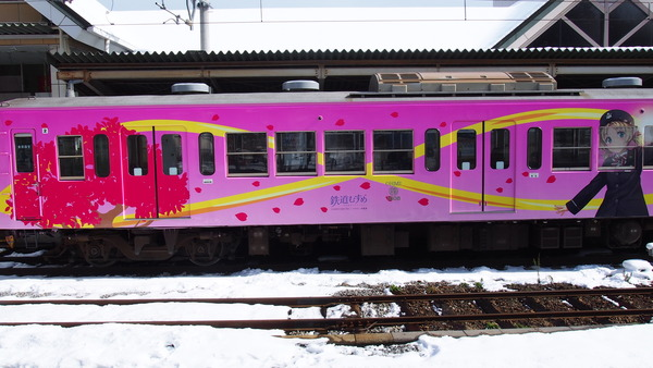 豊郷あかねラッピング電車 (46)