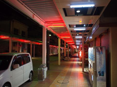 夜の竹原・あいふる316商店街(2)