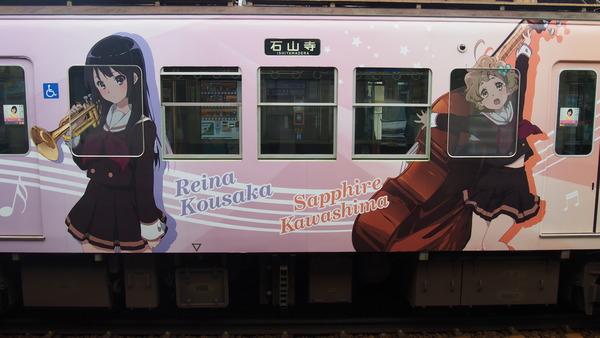 京阪大津線ユーフォニアム列車 (52)