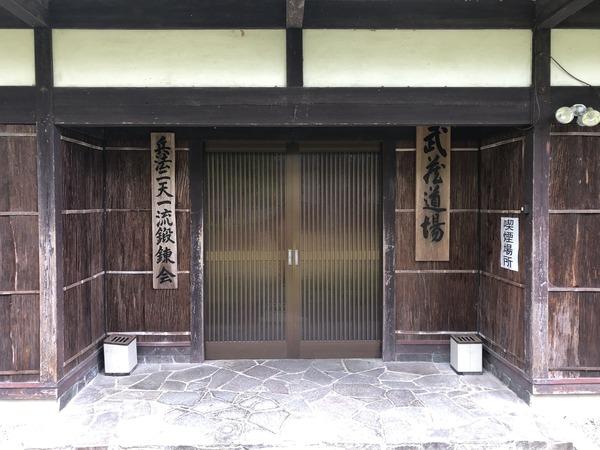 宮本武蔵 (40)