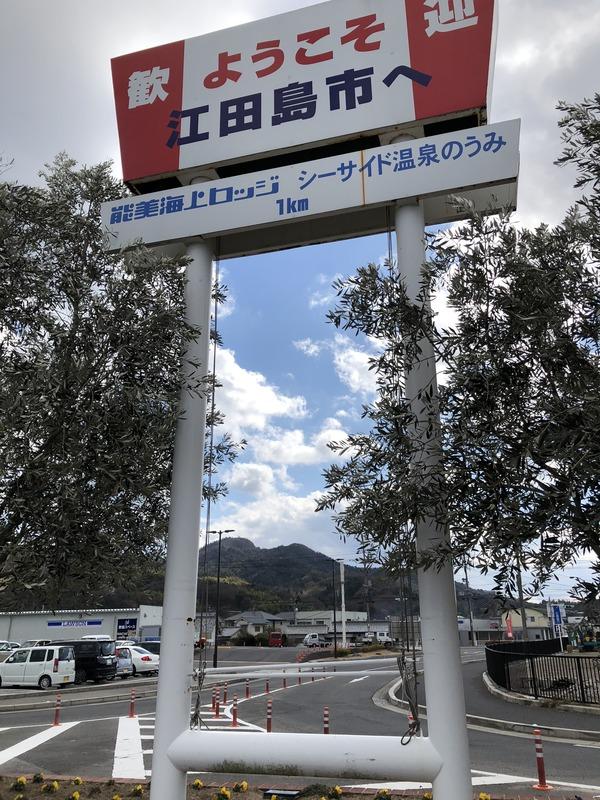 兵姫ストライク2日目iP (12)