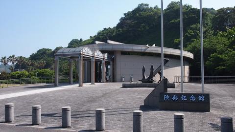 陸奥記念館と周防大島 (14)
