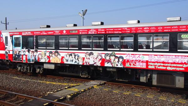 ガルパン列車全車連結 (17)