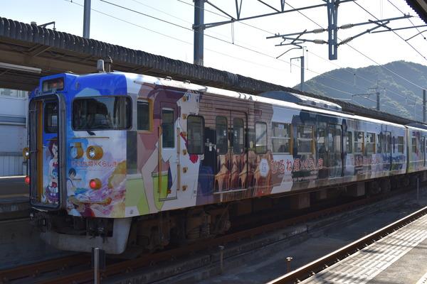 ひるね姫ラッピング電車 (15)