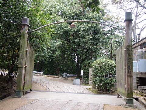 18入船山記念館入口