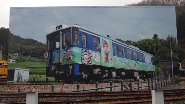 春の鉄道むすめ巡り智頭急行前編  (46)