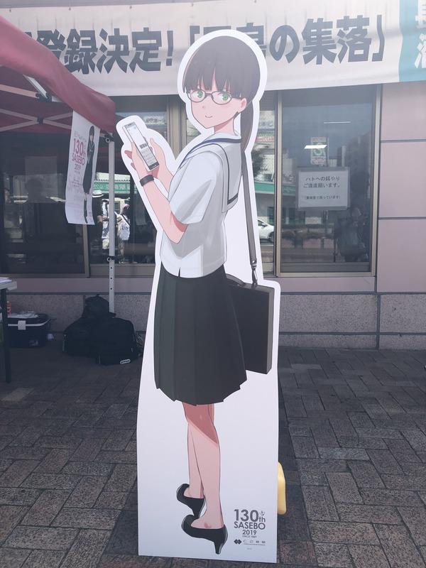 佐世保艦これ2019 (72)